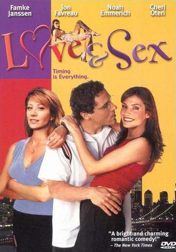 Любовь и сексм