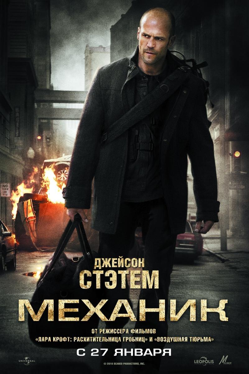 Смотреть фильмы онлайн бесплатно 2010 2011порно