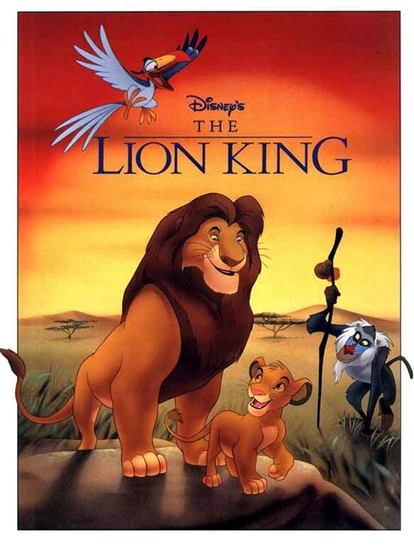 смотреть король лев 4 смотреть в хорошем качестве