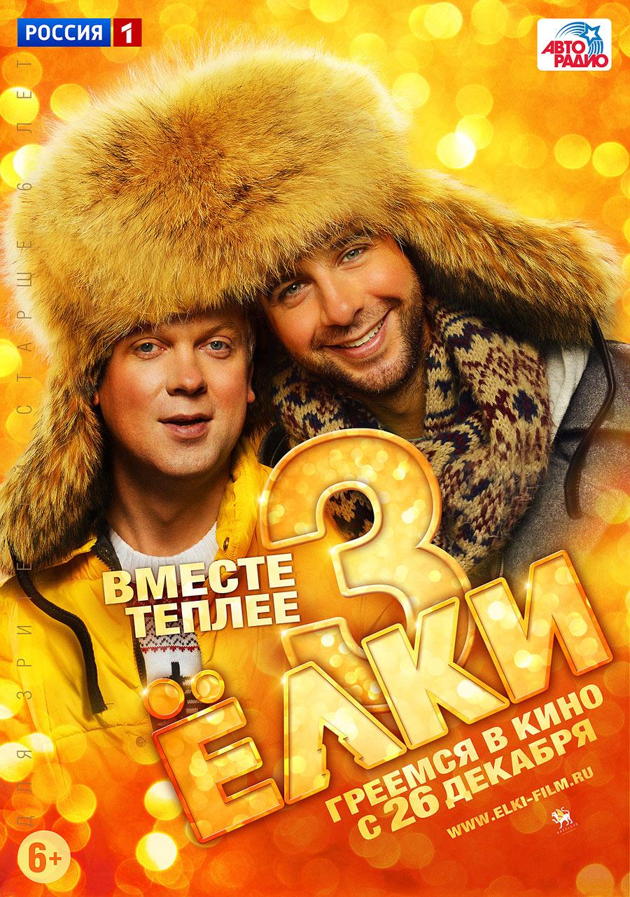 «Фильмы Онлайн Русские Комедии В Хорошем Качестве» — 2017