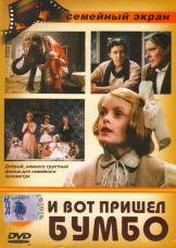 «Приходи На Меня Посмотреть Смотреть Фильмы Онлайн» — 2007