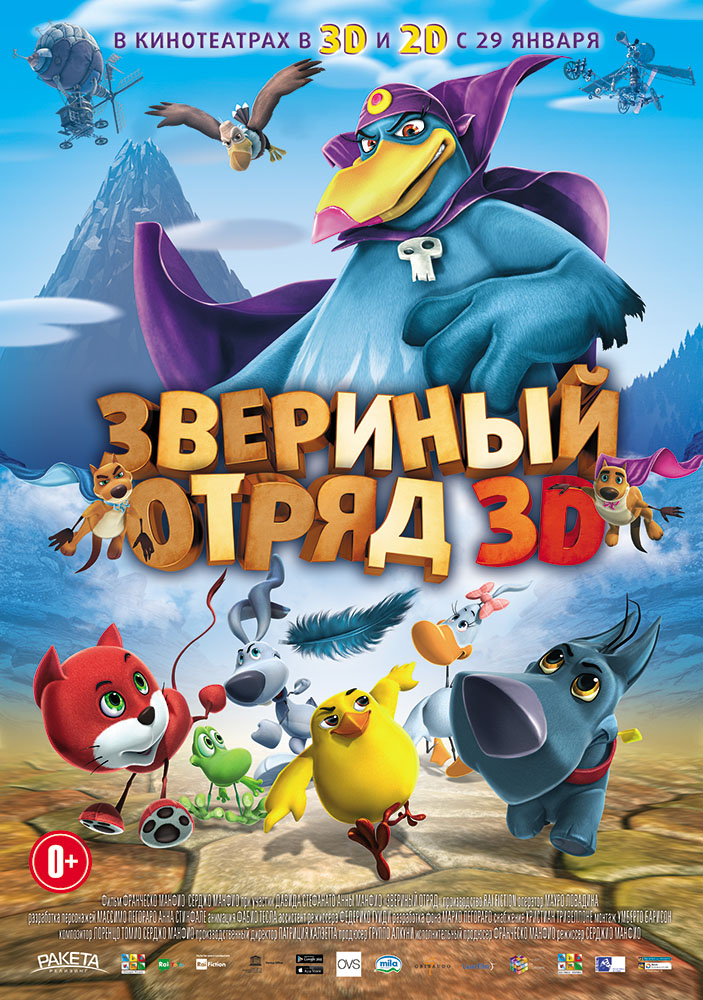 «Скачать Фильмы В Формате 3gp   На Телефон» / 2008