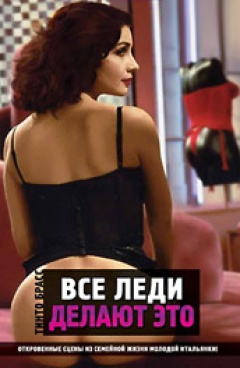 Посмотреть зарубежный эротический фильм, порно случайный секс в троем