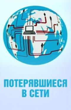 «Смотреть Фильм Побег Онлайн Все Серии» / 2014