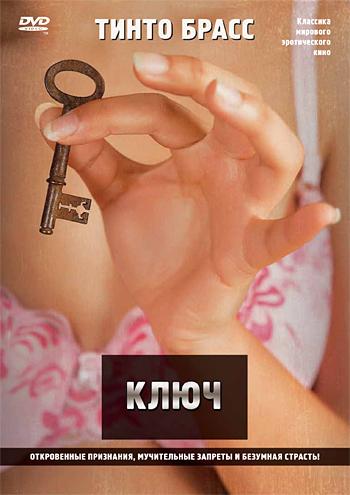 tinto-brassa-kto-eshe-snimaet-eroticheskie-filmi-produktovie-korobki-s-shablonami