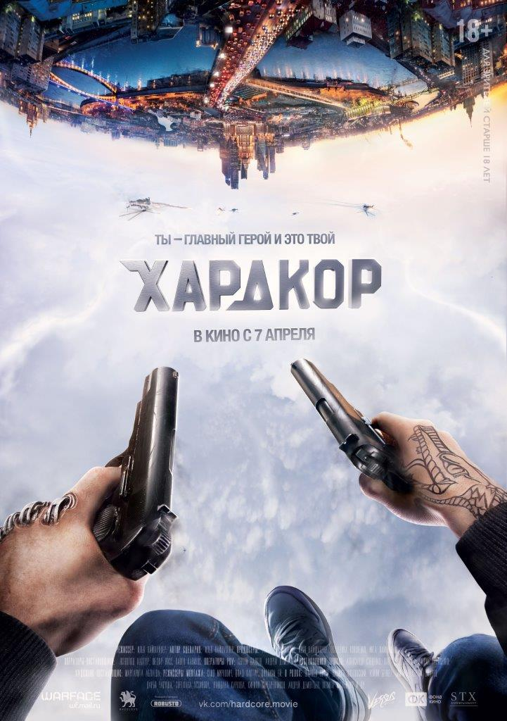 http://ovideo.ru/images/posters/0019/4845/0001.jpg