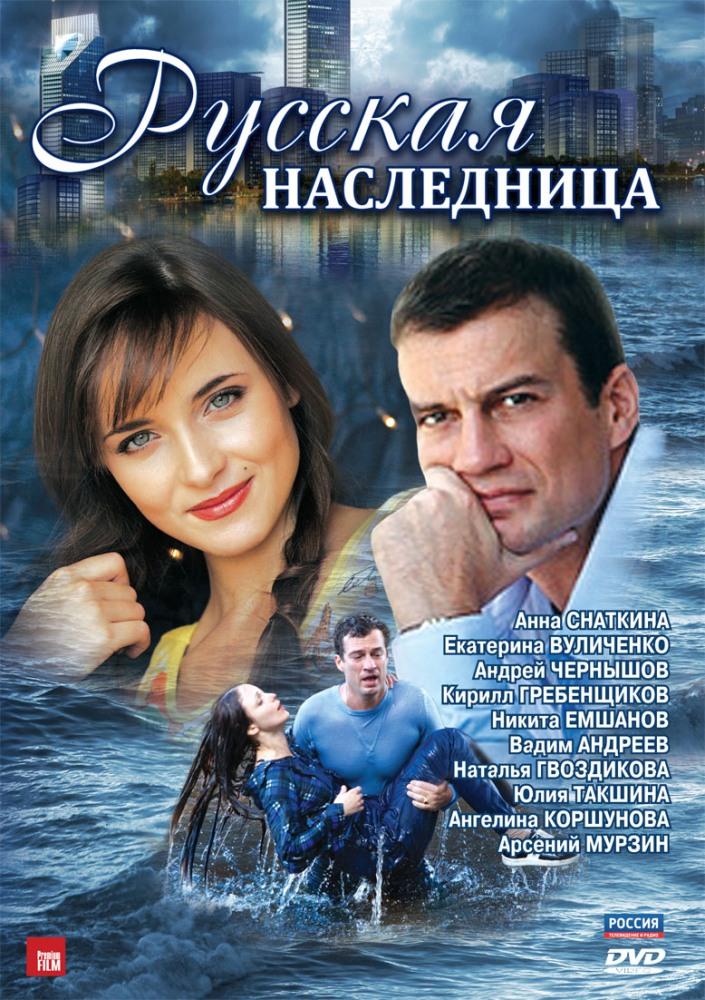 Кинокомедии русские смешные 2014 скачать торрент.