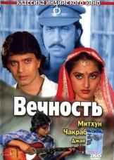 «Служанка Фильм 1986 Смотреть» / 2016