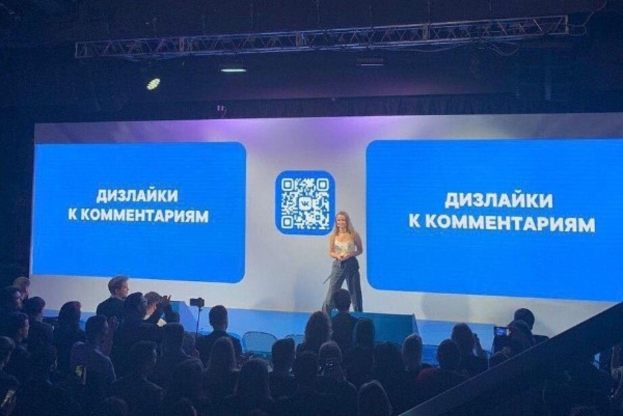 «ВКонтакте» вводит функцию дизлайка в комментариях